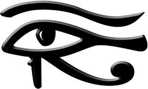 Amon-Ra Logo JPG